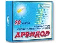 арбидол 200 мг инструкция - фото 11